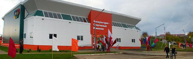 Физкультурно-спортивный комплекс