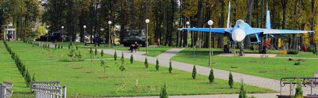 Парк Трёх Героев