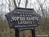 Terra incognita. Беларусь неизвестная. Пришельцы из далеких земель...